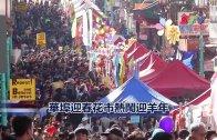 (粵)華埠迎春花市熱鬧迎羊年
