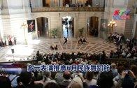 (國)多元表演推廣6月民族舞蹈節