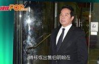 (粵)獄中主持大局 楊家誠獲准召開股東大會