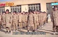 (粵)伊斯蘭國擄90人質  英女學生卻自願加入