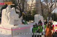 (粵)《Frozen》殺到北海道 冬祭湊熱鬧
