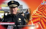 三藩市警察局長蘇爾Greg Suhr新春賀詞