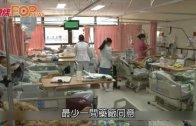 (港聞)H3N2變種神速  疫苗保護率得3%