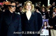 (粵)Johnny Depp結婚了? 行紅地毯婚味濃