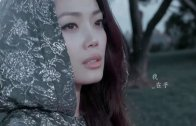 容祖兒《樂觀》MV