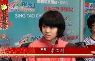 全運會|江旻憓贏得銅牌擊敗東奧女子重劍冠軍