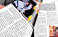 (國)03/07星島週刊