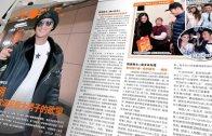 (國)03/14星島週刊