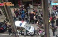 (粵)廣西小學生被割喉 血淋淋拋落樓