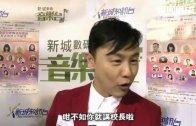 (粵)鄭敬基唔驚被「哭腔」李逸朗搶鏡