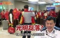 (粵)「我不購物」內地團 驚現香港機場?