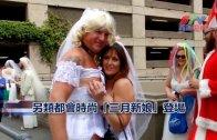 (國)另類都會時尚「三月新娘」登場