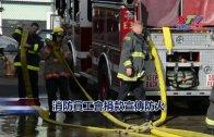 (粵)消防員工會捐款宣傳防火