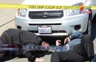 (粵)三藩市車禍五歲女童命危