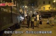手持電鑽有可疑 男子爆竊被捕