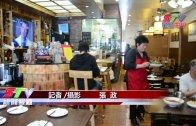 (粵)中餐館視頻作證還擊顧客差評