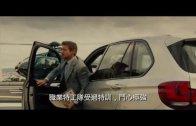 《職業特工隊:叛逆帝國》- 電影預告