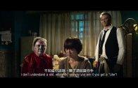 《死開啲啦》電影預告