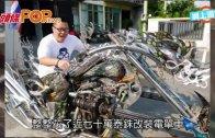 (粵) 泰國現鐵血戰士 七十萬泰銖改裝車