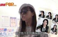 (粵) 與溫家偉劃清界線 吳若希:我哋係好朋友
