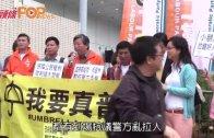 (港聞) 郭紹傑柯耀林獲撤控  再以證人身份落口供