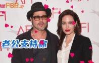 (粵)切除乳腺後 Angelina割埋卵巢