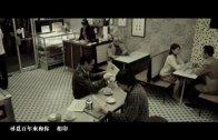 張敬軒《靈魂相認》MV