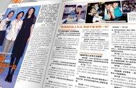 (粵)04/04星島週刊