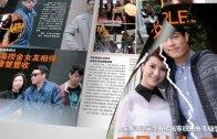 (國)05/02星島週刊
