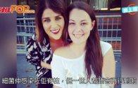 (粵)用朋友化妝掃出事 27歲媽媽半身不遂