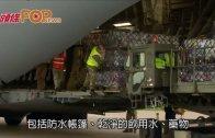 (粵)尼地震已殺逾4200人 遺體太多路邊火化