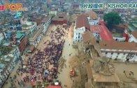 (粵)航拍見證頹垣敗瓦 死亡數字升至4600人