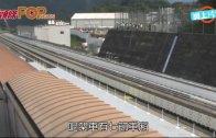 (粵)時速603公里創紀錄 日磁浮列車快過高鐵