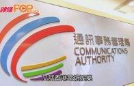 (港聞)香港電視娛樂得米 港台殺入模擬電視