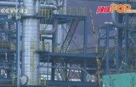 (粵)福建工廠爆炸著火 燃燒十二小時
