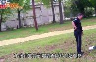 (粵)連開八槍殺黑人 白人警員被控謀殺