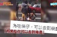 (粵)港女情傷佔領旺角?  瞓地阻街迫警察出手