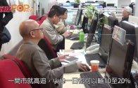(港聞)陸羽仁:大陸資金主導  港股大上大落