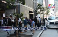 (粵)清潔工示威爭取成立工會