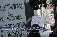 (國)清潔工示威爭取成立工會