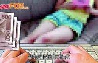 (港聞)裸女獵人網上出沒 呃女自拍淫片轉賣