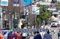 (國)灣景區三街步行街安全寫意