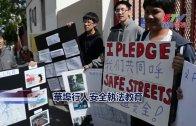 (粵)華埠行人安全執法教育