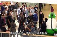 (粵)祖瑟夫香港取景 不滿被拍黑面