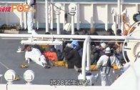 (粵)地中海沉偷渡船  950人僅28人生還?