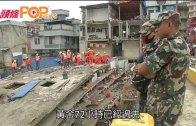 (粵)尼泊爾全國哀悼三日 災區恐爆發疫症