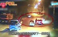 (粵)碰瓷變成真 後生女被車撞到彈開