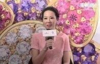 (粵)汪詩詩呻老公經常離港:我感覺似單親媽媽!