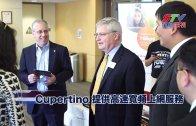 (國)Cupertino 提供高速寬頻上網