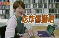 (粵)吃炸醬麵的伴 Hani和金宇彬當選